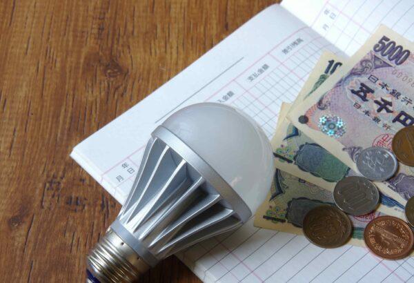 光熱費が高い!?業務用エアコンの電気代が高くなる原因を徹底解説!