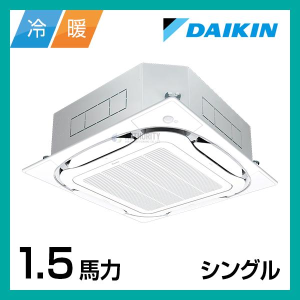 DK00001