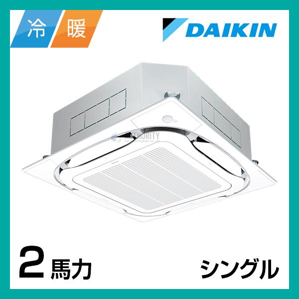 DK00003