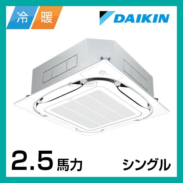 DK00011