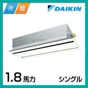 DK00023
