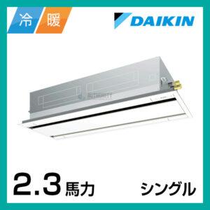 DK00025