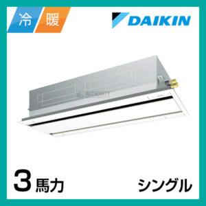 DK00027