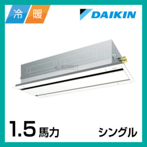 DK00028