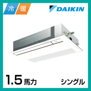DK00043