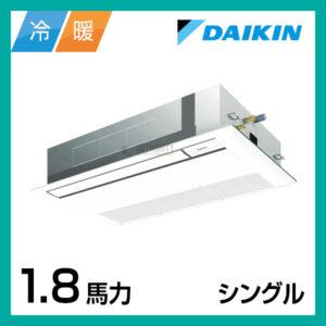 DK00044