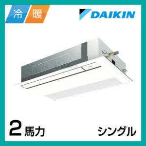DK00045