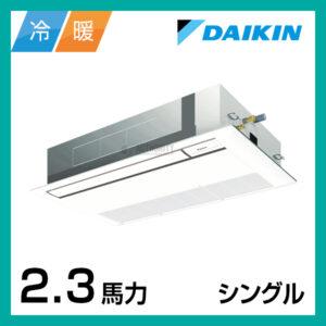 DK00046