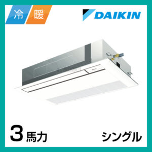 DK00048
