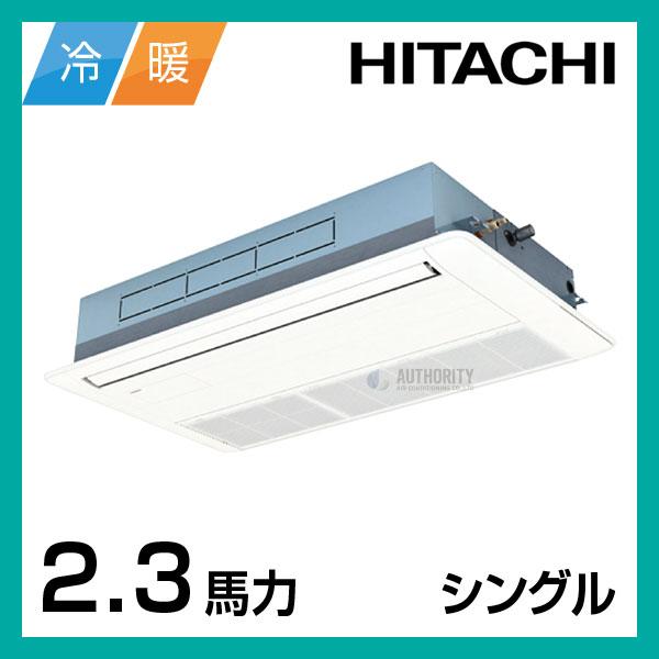 HT00052