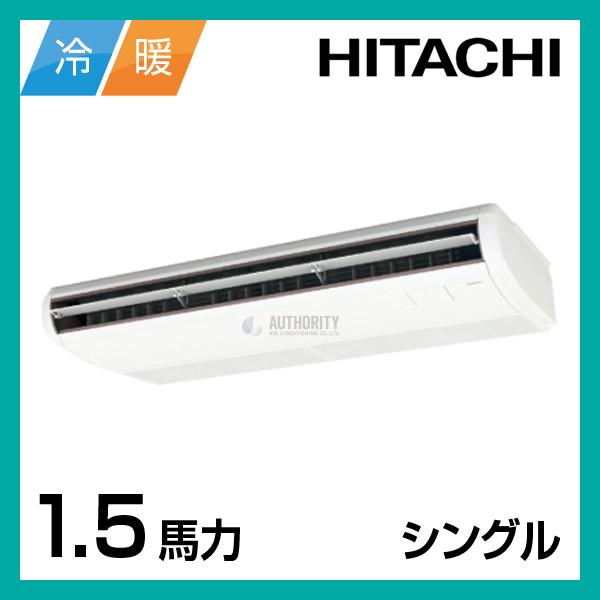 HT00125
