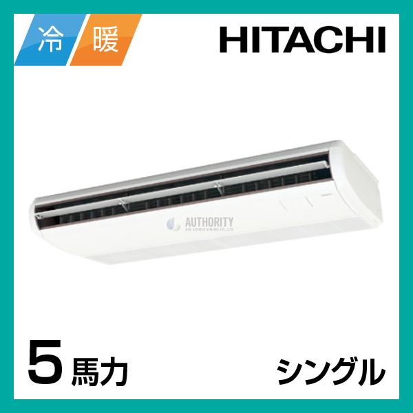 HT00132