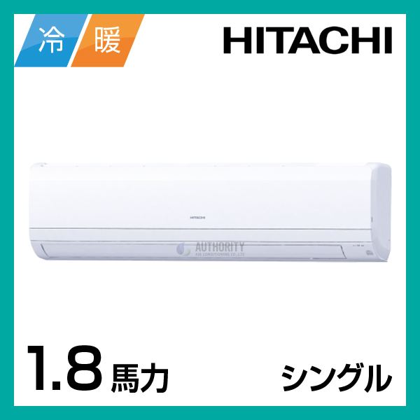 HT00141