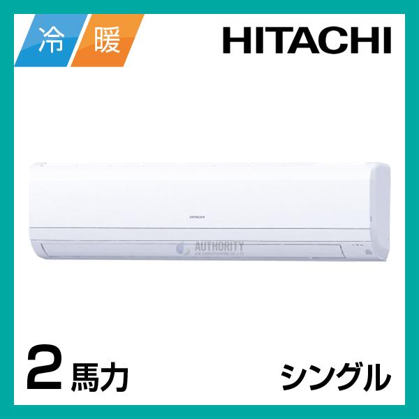 HT00142