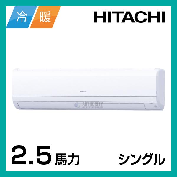 HT00144