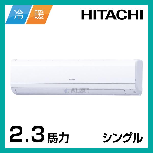 HT00149