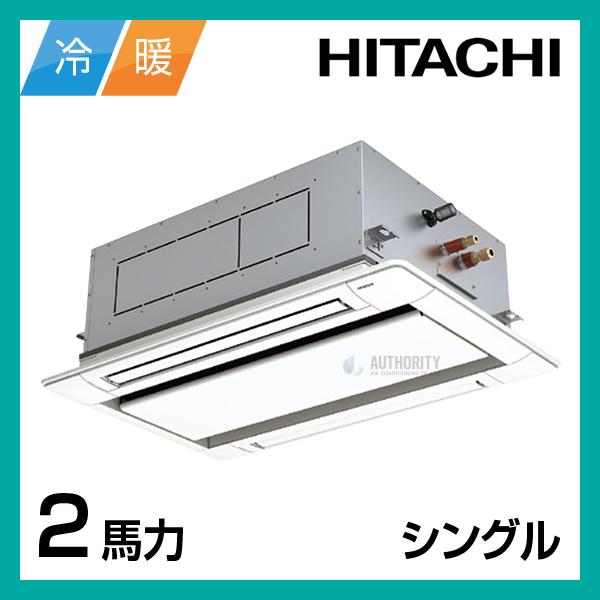 HT00207