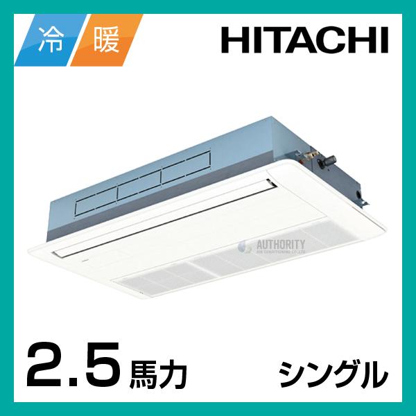 HT00224