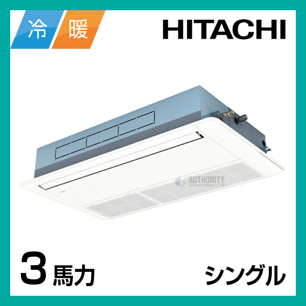 HT00225