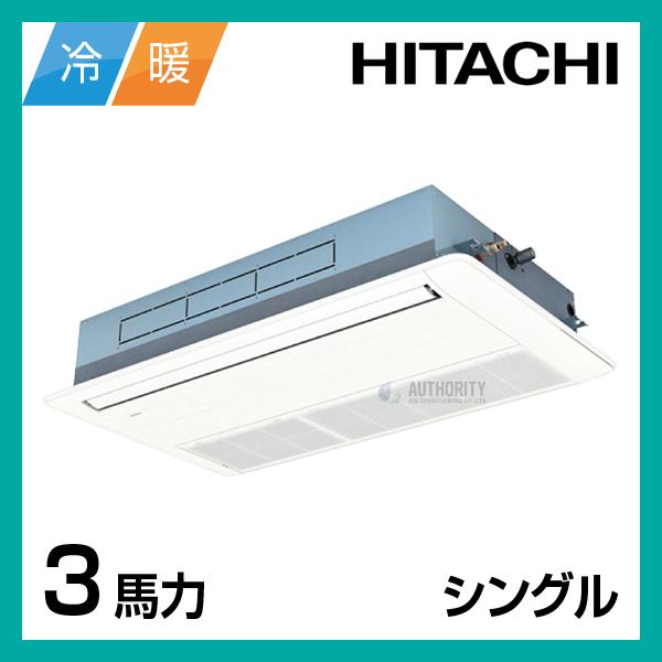 HT00231