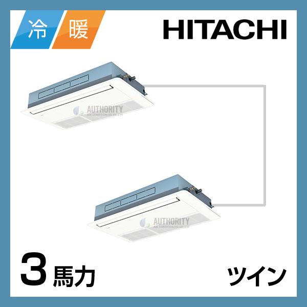 HT00233