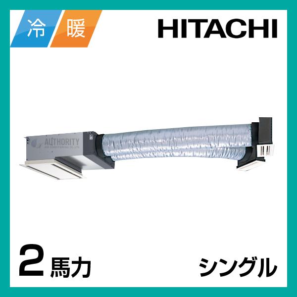 HT00240
