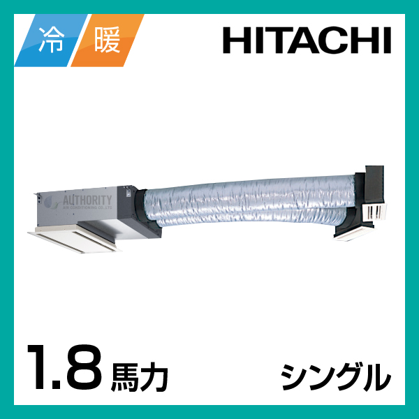HT00245