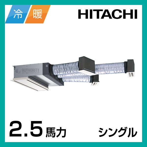HT00248