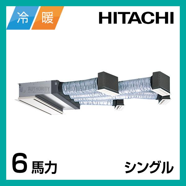 HT00252