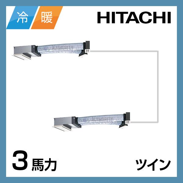 HT00253