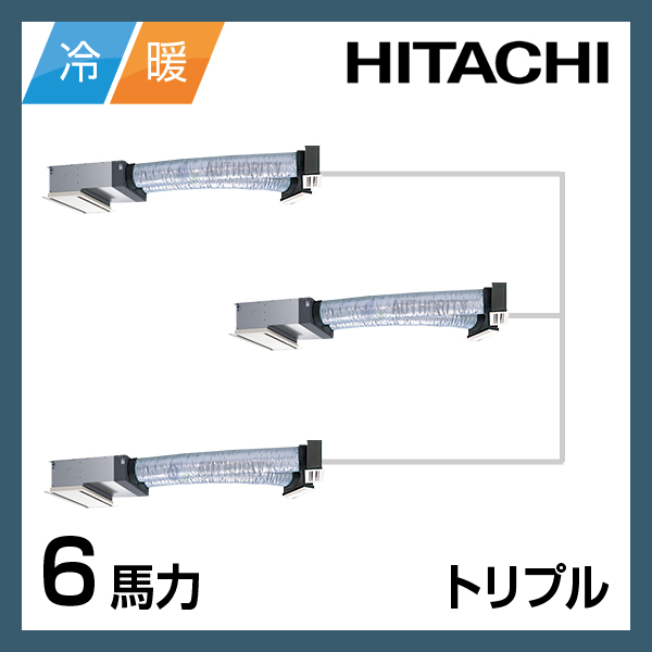 HT00258