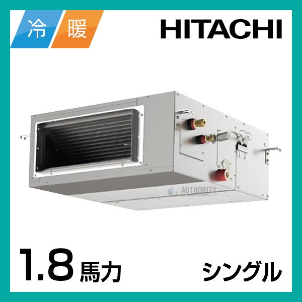 HT00259