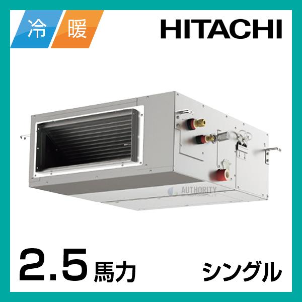 HT00267