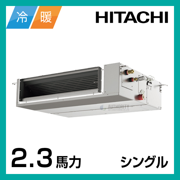 HT00279