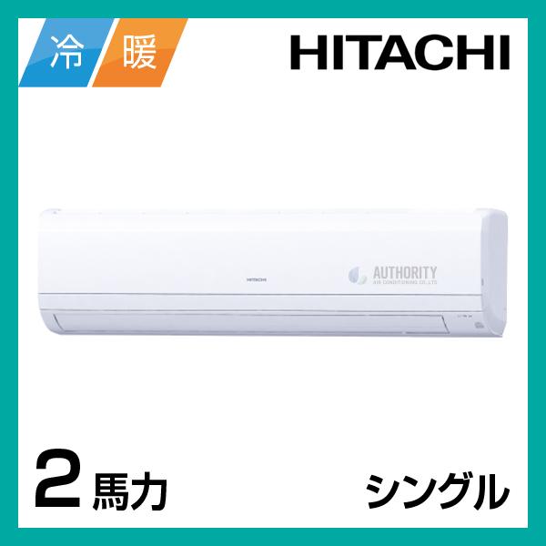 HT00319