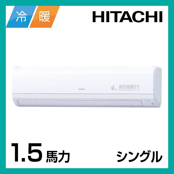HT00323
