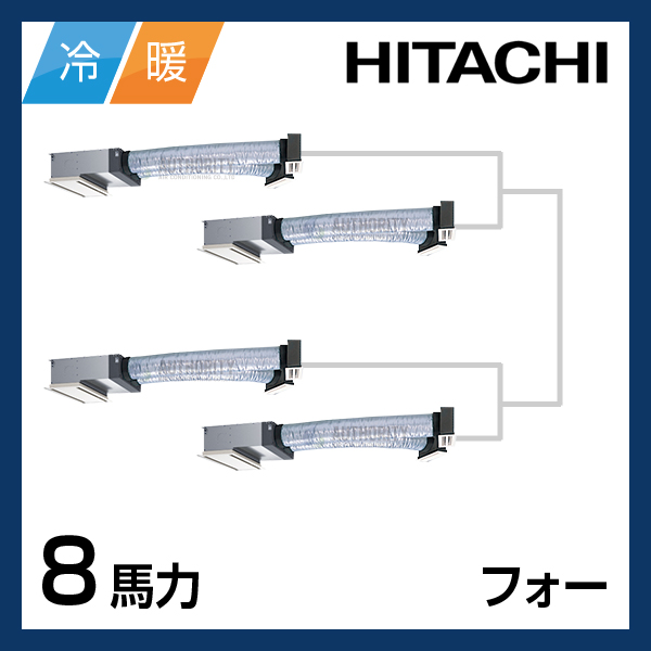 HT00383