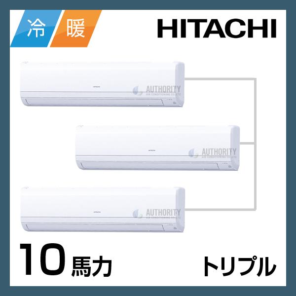 HT00419