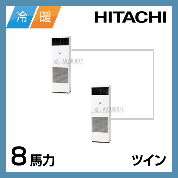 HT00424