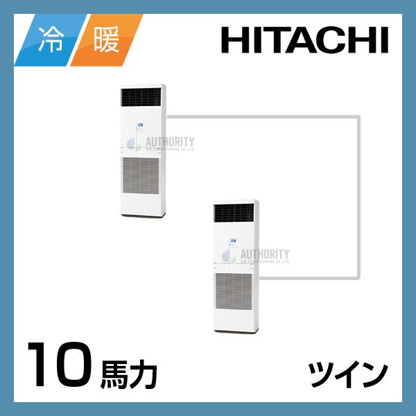 HT00425