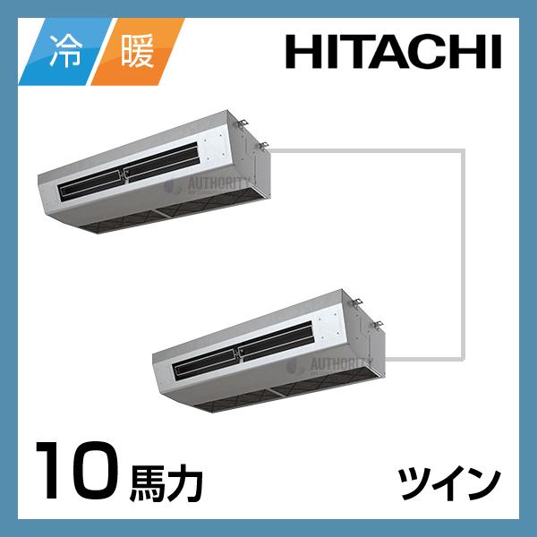 HT00433