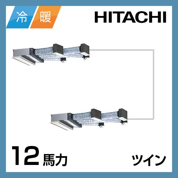 HT00460