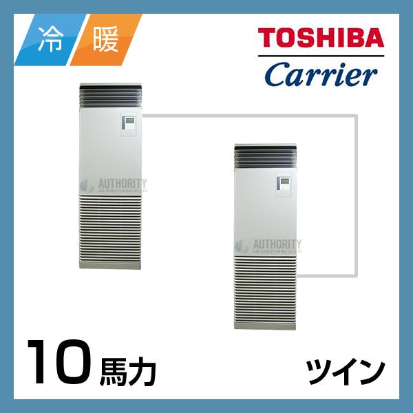 TS00310