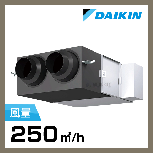 DKZ00003