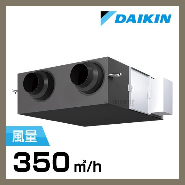 DKZ00006