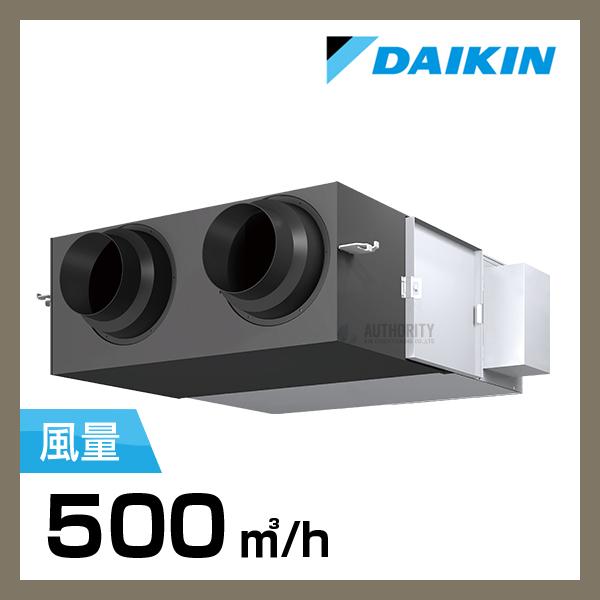 DKZ00008