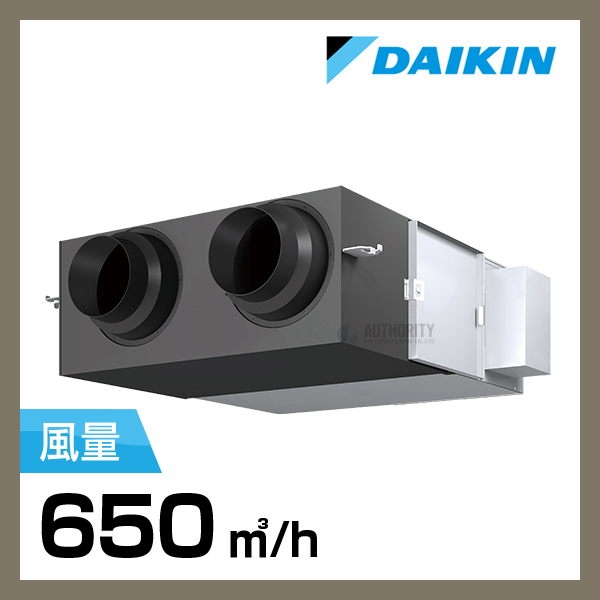 DKZ00009