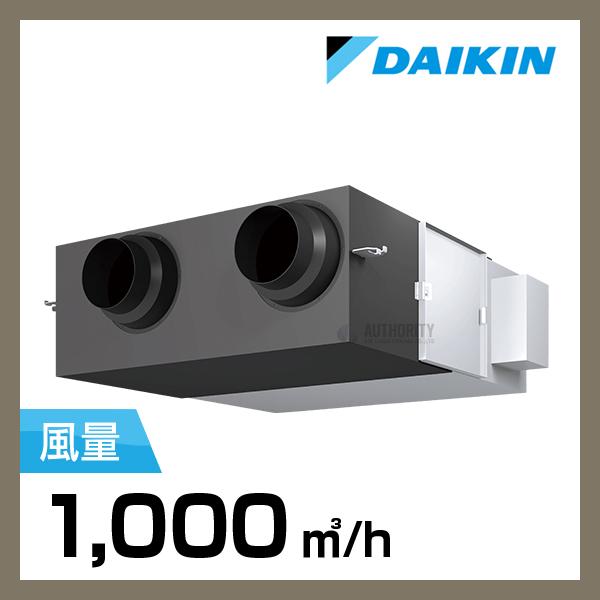 DKZ00014