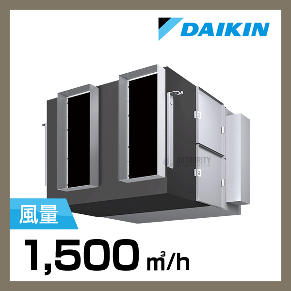 DKZ00015