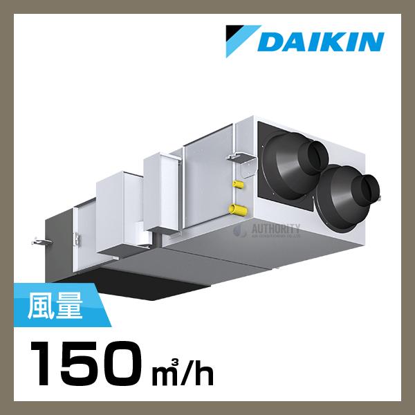 DKZ00018